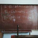 « Si j'étais formateur… » (4/6) – Régionaliser l'école sur le plan linguistique pour limiter le décrochage scolaire